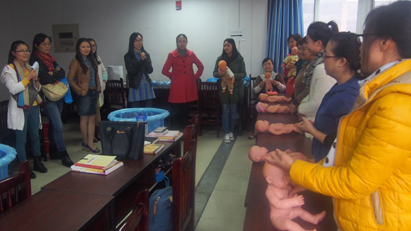 成都四川大学实操课程:新生儿抚触按摩
