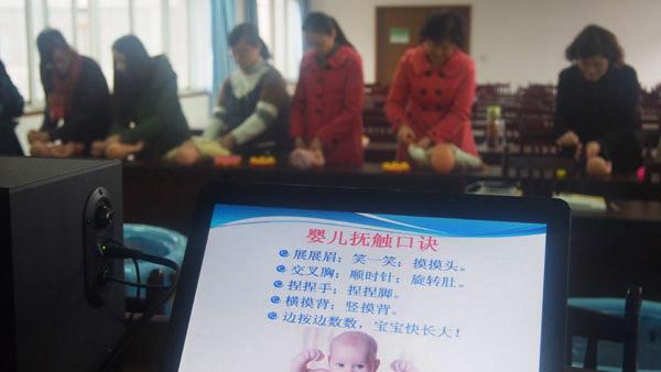 育婴师培训-四川大学